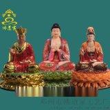 娑婆三圣释迦摩尼 地藏王 观世音菩萨 玻璃钢佛像