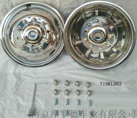 广东卡客车轮毂不锈钢中心盖1139