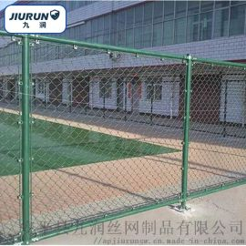 体育场围栏 运动场勾花围栏网 操场球场防护栏网