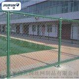 體育場圍欄 運動場勾花圍欄網 操場球場防護欄網