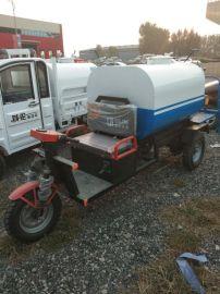 小型洒水车电动喷水车微型喷雾车电动喷洒车
