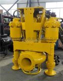 挖掘机耐腐蚀抽渣泵  新型化工抽渣设备  液压渣浆泵