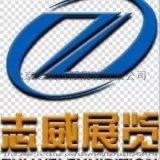 2020第六届中国青海供热采暖与空调热泵展览会