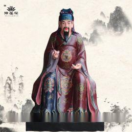 道教神像扁鹊 华佗 药王菩萨像 十大神医雕塑佛像