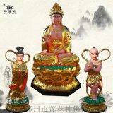 地藏王佛像、观世音菩萨像、鳌鱼观音菩萨像、玻璃钢
