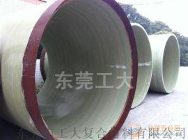 深圳玻璃钢夹砂顶管厂家