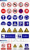 直销中山停车场牌 厂区指示牌 道路路铭牌定做