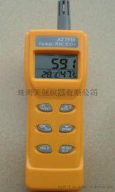 现货台湾衡欣AZ7755手持式二氧化碳检测仪