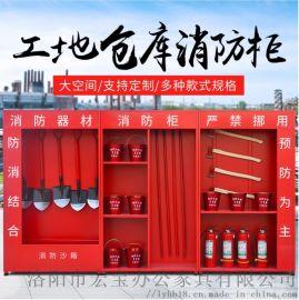 建筑工地展示柜|宏宝定制组合消防柜厂家