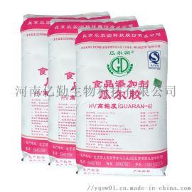 厂家直销瓜尔润瓜尔胶食品级增稠剂瓜尔胶 全国包邮