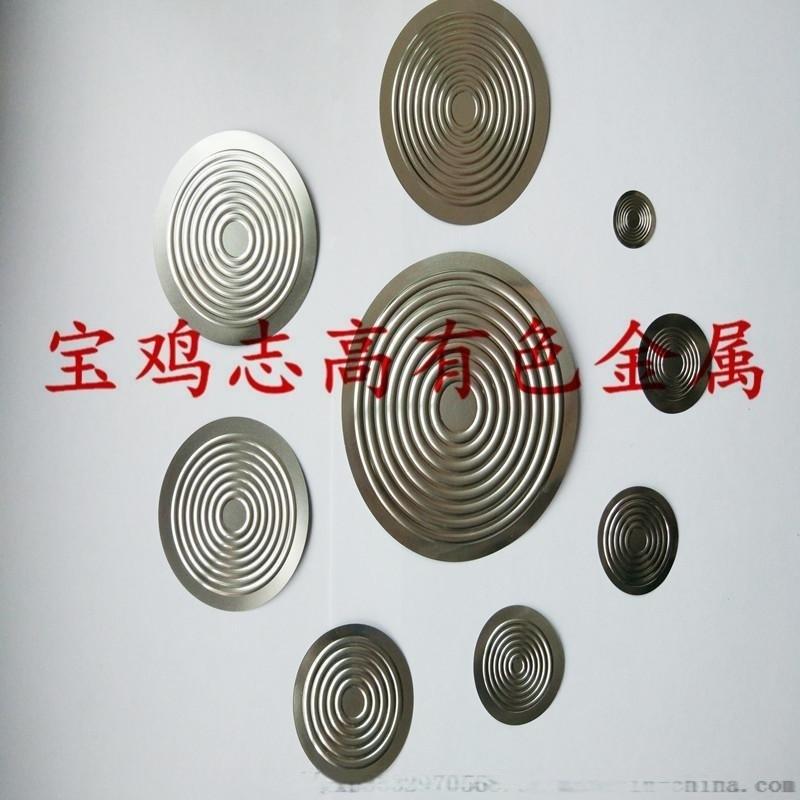擴散矽芯體用金屬膜片  316L波紋膜片   壓力感測器膜片