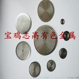 擴散硅芯體用金屬膜片  316L波紋膜片   壓力感測器膜片