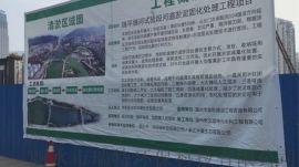 新型**市政河道污泥处理设备,城市污水处理技术工艺
