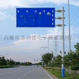 扬州标志杆厂,交通标志杆,高邮道路标志杆厂家