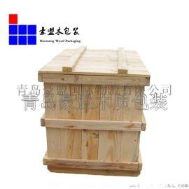 青岛松木木质熏蒸包装箱加工定做厂家特价处理