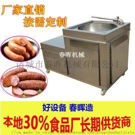 大型不锈钢鸭血糯米肠液压灌肠机 全自动亲亲肠灌肠机