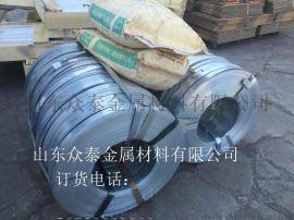 厂家供应  镀锌打包带 铁皮打包带0.6*19mm