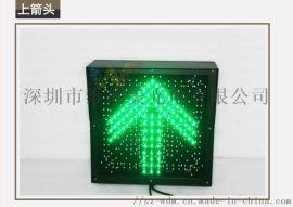 设备指示灯WDM 带倒计时红叉绿箭 400型洗车灯