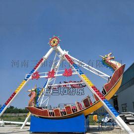 直销24座带证海盗船厂家报价 主题公园游乐设备