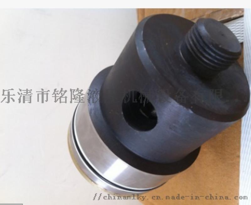 吸液阀壳排液阀壳BRW80 BRW125
