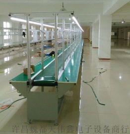 河南流水线 河南插件线 许昌天伟鑫电子电器生产线