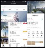 麦田云酒店定制服务_酒店客房软件-宾馆管理系统