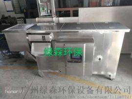 广州餐饮油水分离器供应商 绿森油水分离器