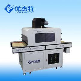 UVLED隧道炉厂家定制固化灯光固胶水油墨光油