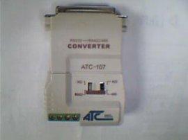 有源RS232到485接口转换器(ATC-107)