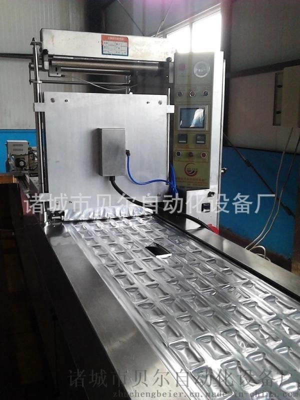 贝尔牛肉粒真空包装机  全自动拉伸膜包装机厂家直销
