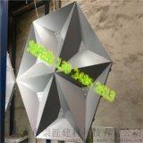 来图定制样式吊顶异型铝单板