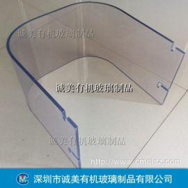 PVC热弯仪器护罩 透明设备防溅罩 深圳机械罩壳