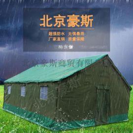 户外工程工地防风防雨三层帆布施工棉帐篷养蜂养殖帐篷