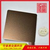 304不锈钢玫瑰金喷砂板 彩色不锈钢喷砂板厂家