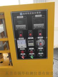 电加热小型塑料压片机