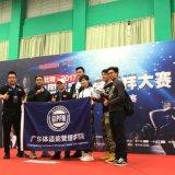 学习健身教练证书需要什么条件 价格,广东省哪家健身教练培训机