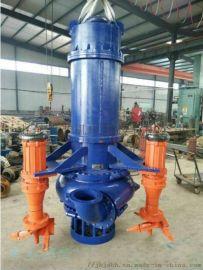 湖南电厂专用潜水泥浆泵 大颗粒耐磨潜渣泵大厂直销