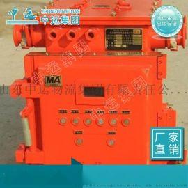 QBZ系列矿用防爆真空开关价格 矿用防爆电器厂家