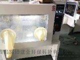 天津市实验室仪器之LB-350N恒温恒湿称重系统