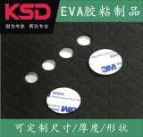 天津泡棉模切冲型-带胶EVA泡棉垫片