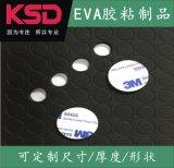 天津泡棉模切衝型-帶膠EVA泡棉墊片
