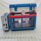 路博LB-8L真空氣袋採樣箱-voc臭氣檢測