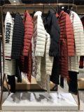 品牌女裝廠家折扣走份如繽18年冬裝新款羽絨服大衣