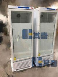 現貨4度實驗室防爆冰箱防爆藥品櫃