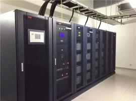 易事特ups电源200kvaEA66200模块化