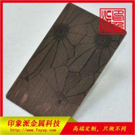 花纹不锈钢 304冰竹纹卫浴不锈钢压花板供应
