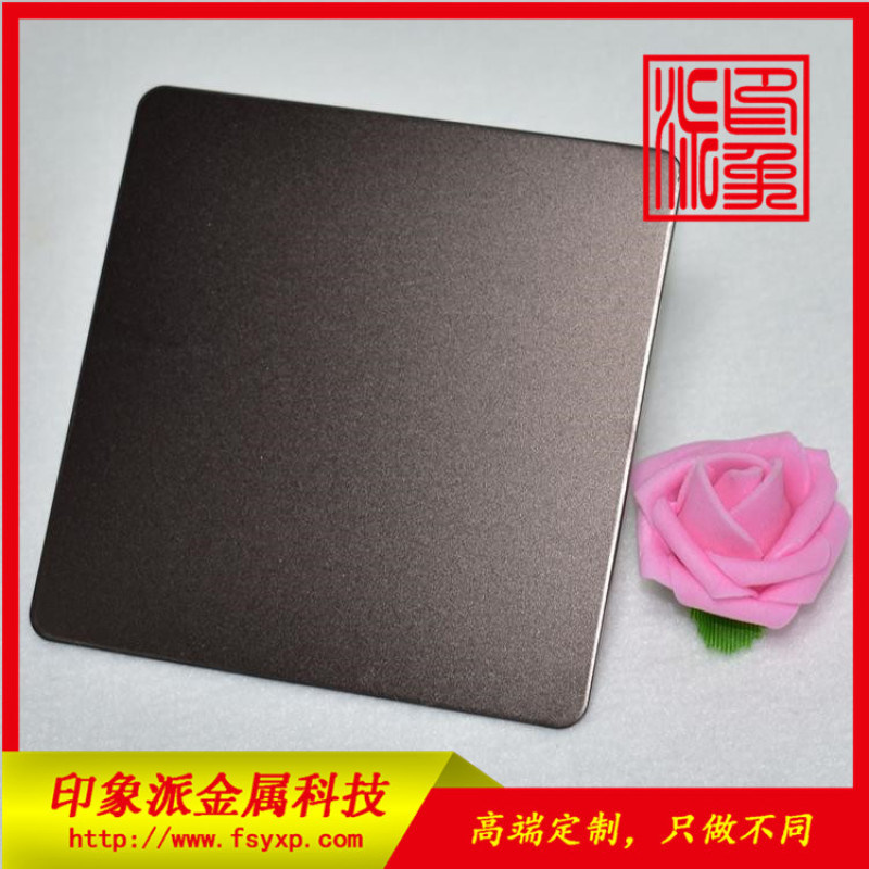 不锈钢喷砂板 厂家供应喷砂青黑色不锈钢彩色板