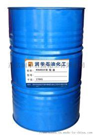 KN4010环烷油 销售KN40101橡胶油