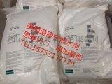 美國道康寧憎水劑,SHP50憎水劑,原裝進口憎水劑