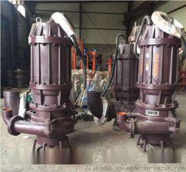 甘肃搅拌专用潜水砂浆泵 4-16寸耐磨砂浆泵全新报价